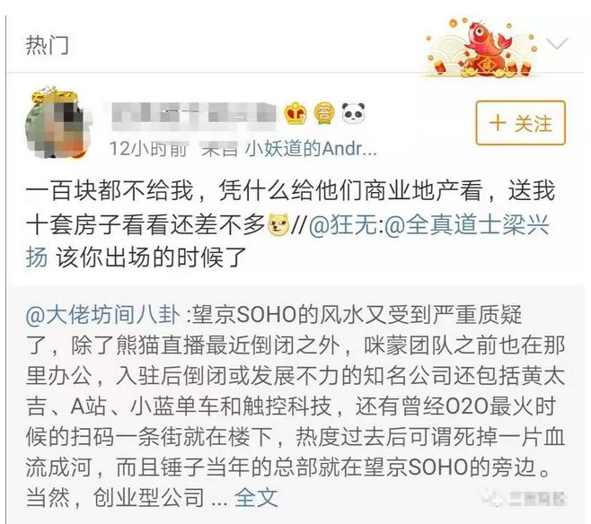 QQ浏览器截图20190313105836.png