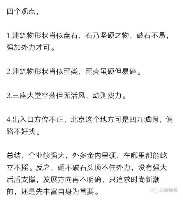 QQ浏览器截图20190313105940.png