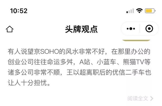QQ浏览器截图20190313110006.png
